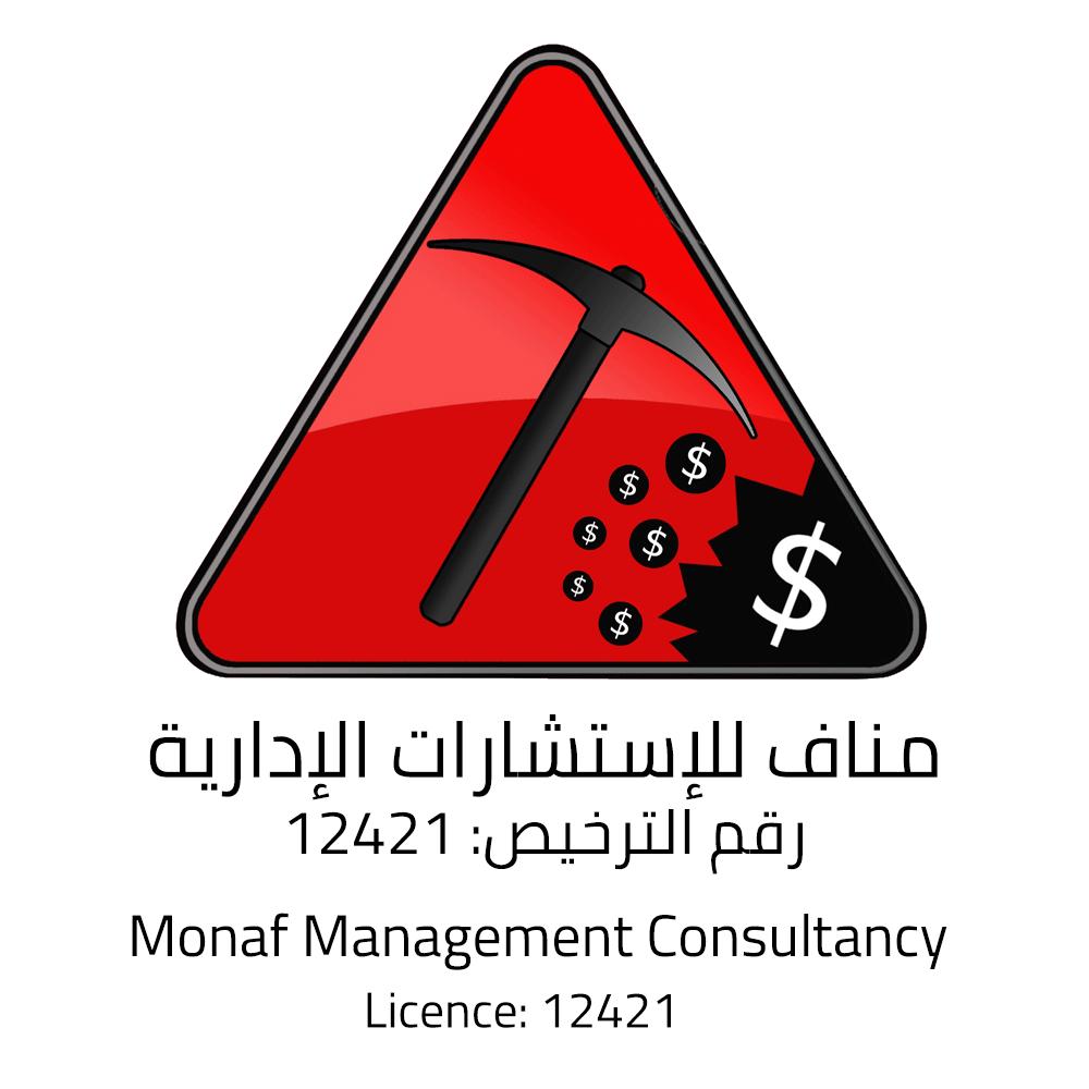 Манаф Менеджмент Консалтинг Офис